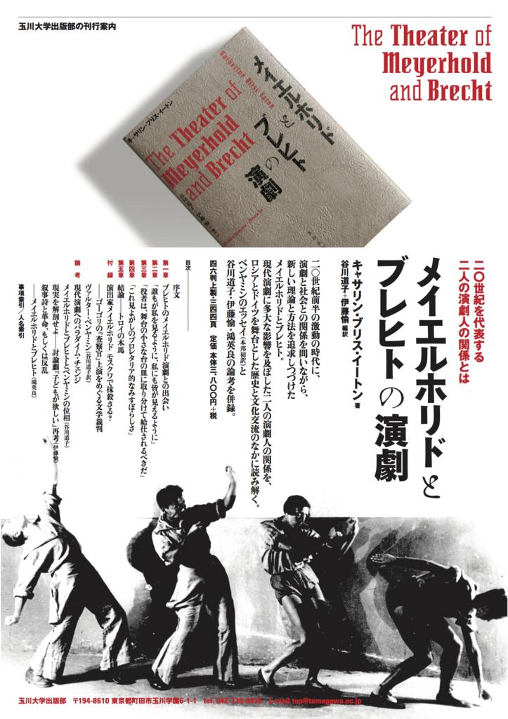 f:id:tanigawamichiko:20170627151806j:plain