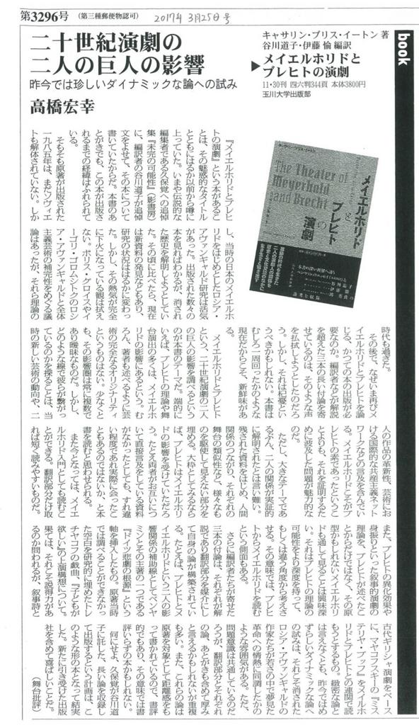 f:id:tanigawamichiko:20170627152054j:plain