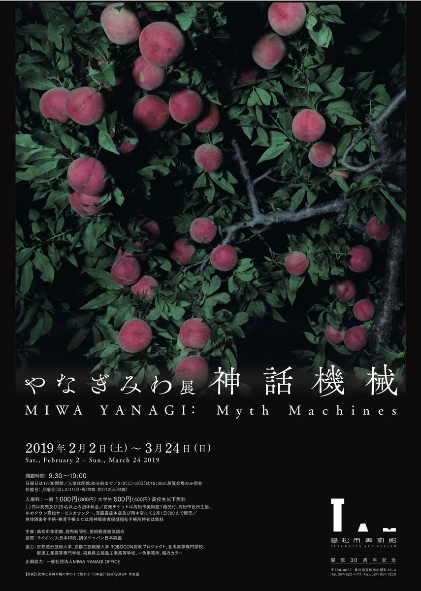 f:id:tanigawamichiko:20190608002800j:plain