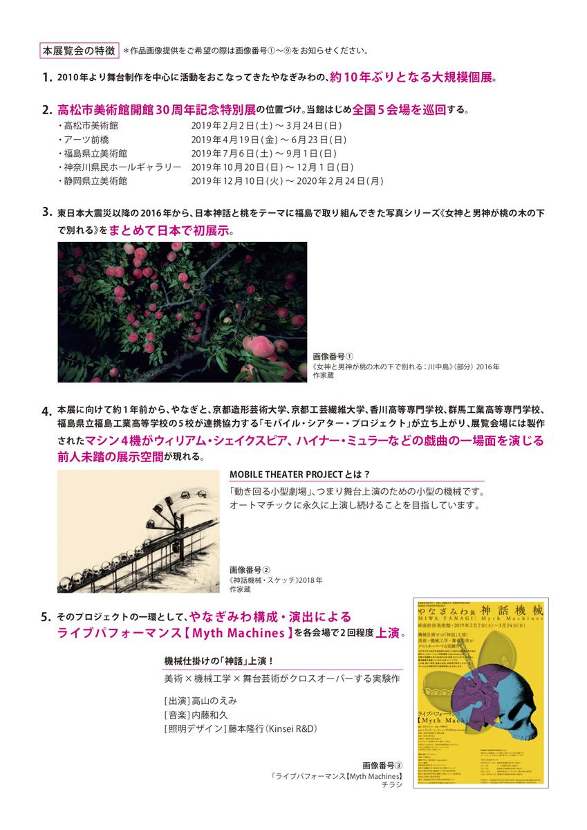 f:id:tanigawamichiko:20190610155936j:plain
