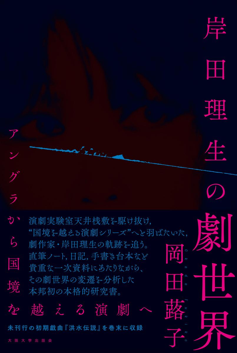 f:id:tanigawamichiko:20210120132101j:plain