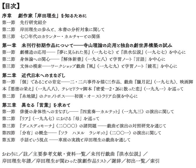 f:id:tanigawamichiko:20210120154050j:plain