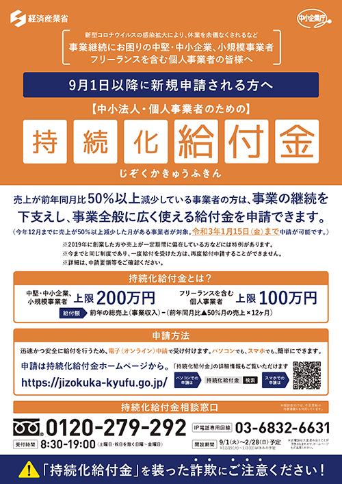 f:id:taniguchi-sakai:20201110040432p:plain