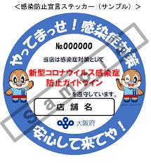 f:id:taniguchi-sakai:20201205132705p:plain