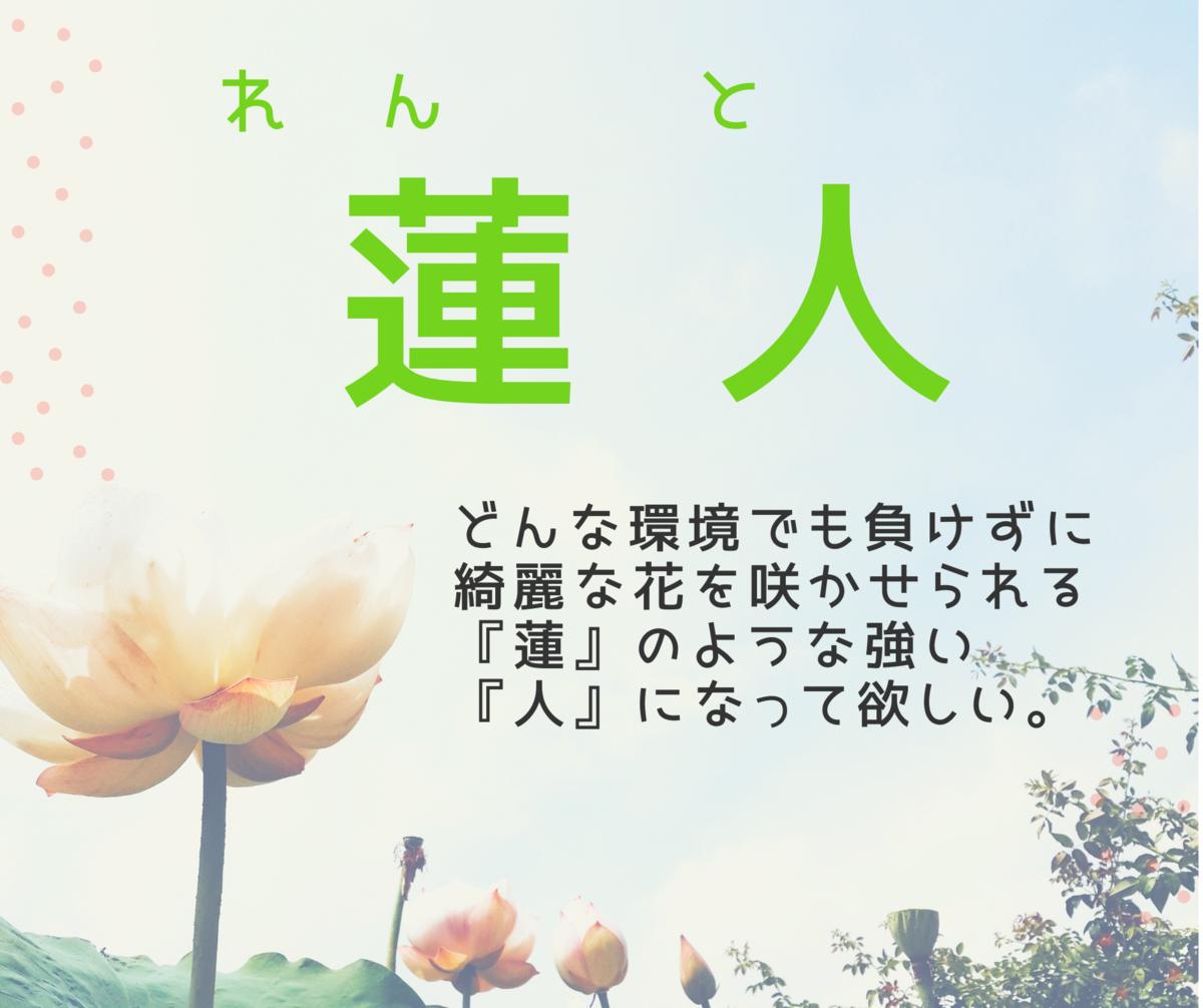 f:id:tanikawaryu_sou:20200601235027p:plain