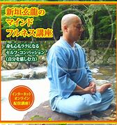 f:id:tanikawaryu_sou:20200926213810p:plain