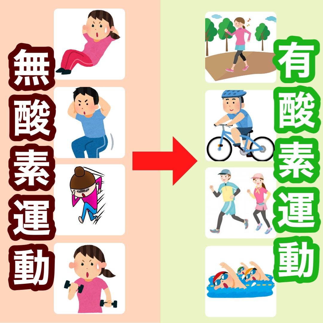f:id:tanikawaryu_sou:20201218180213j:plain