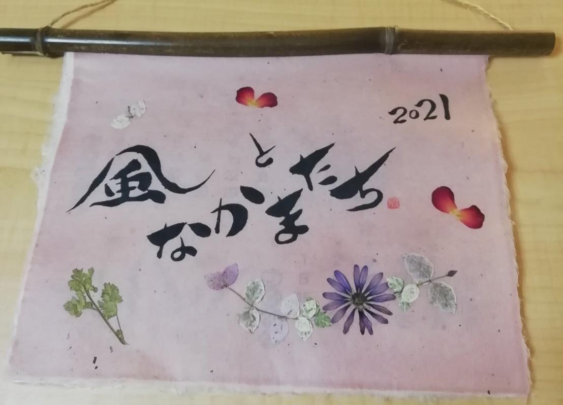 f:id:tanikawaryu_sou:20210314213744j:plain