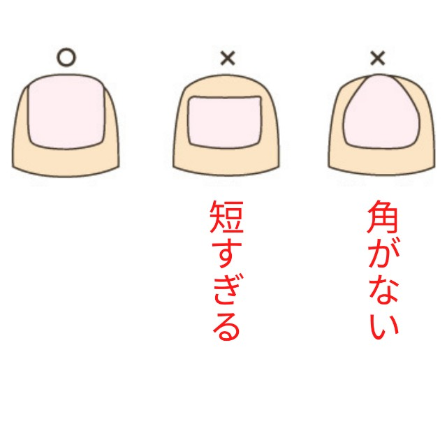f:id:tanikawaryu_sou:20210324103653j:image