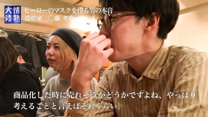 f:id:tanimizu-nos:20161224094303j:plain