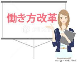 f:id:tanimoto00:20210428143309j:plain