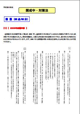 f:id:taninao:20170225020402p:plain