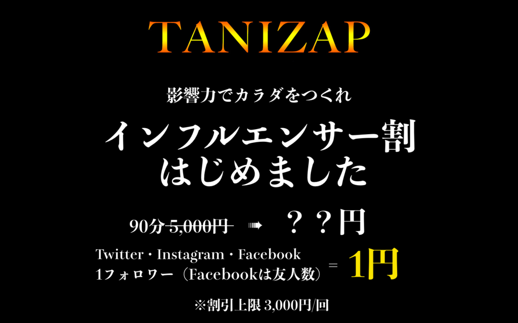 f:id:taninao:20180920192239p:plain