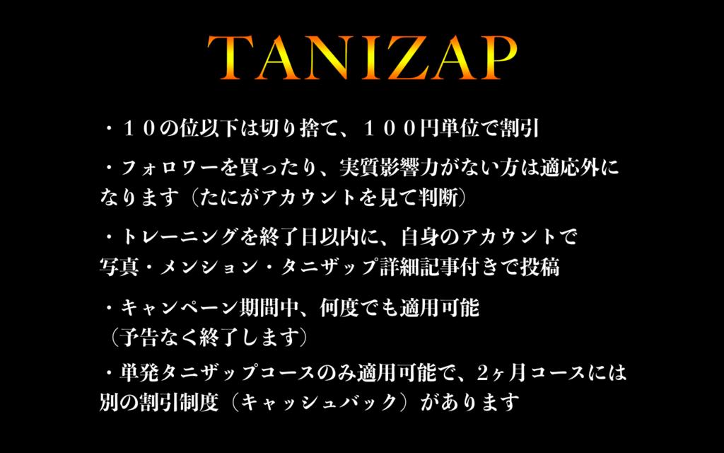 f:id:taninao:20180920193827p:plain