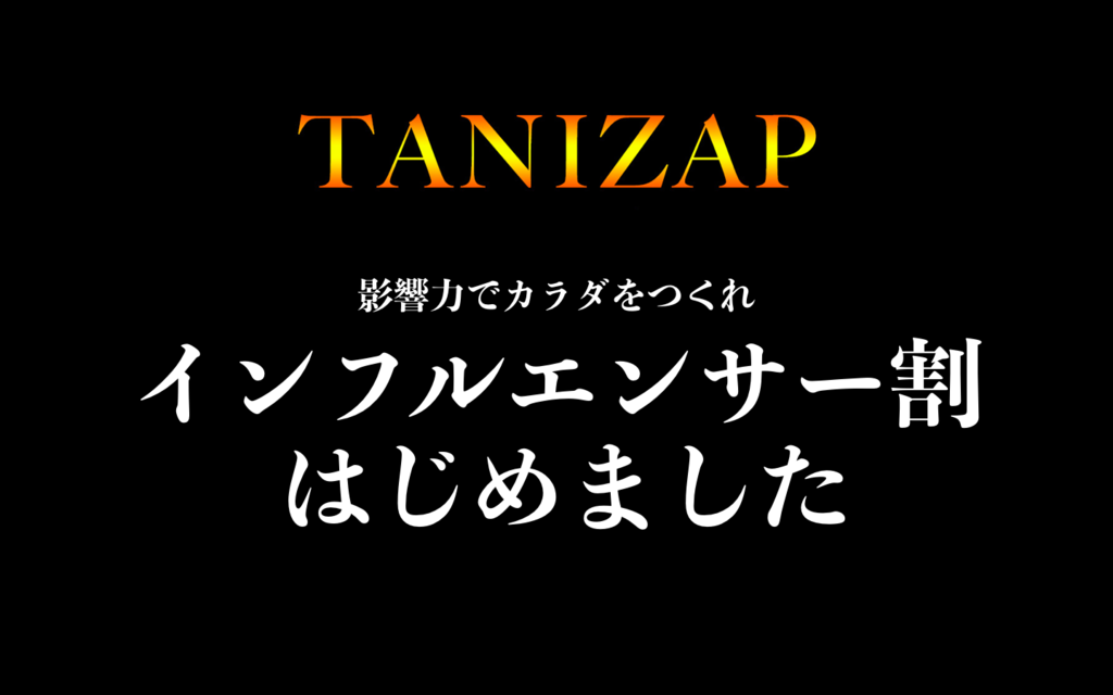 f:id:taninao:20180920200538p:plain