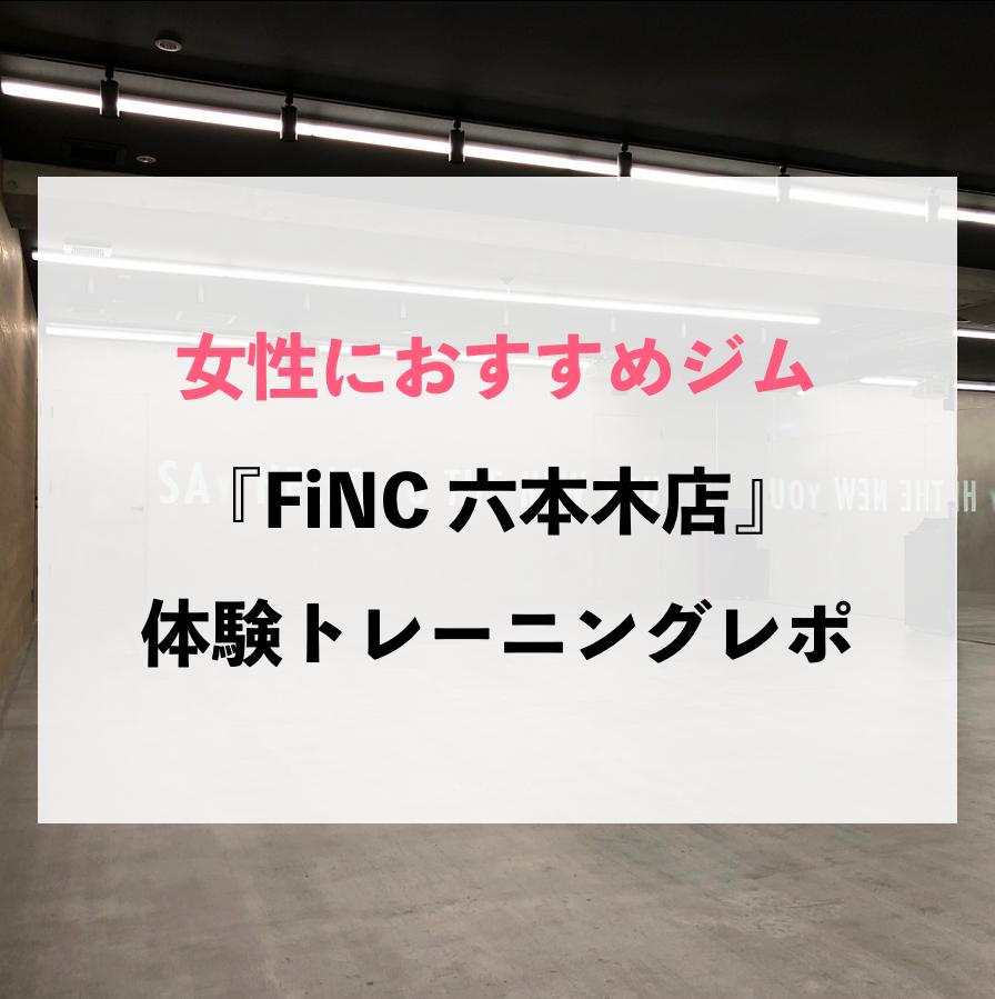 f:id:taninao:20181112153403p:plain