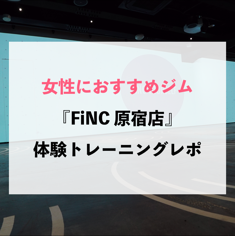 f:id:taninao:20181112160306p:plain