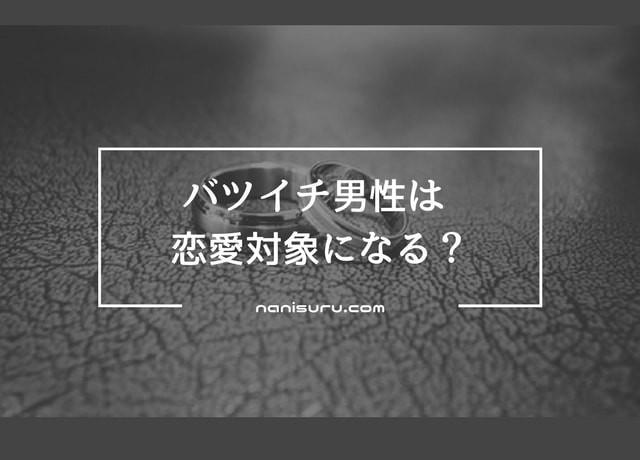 f:id:taniyanno:20170912093620j:plain