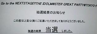 20071016005000