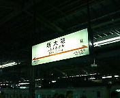 20071103205933