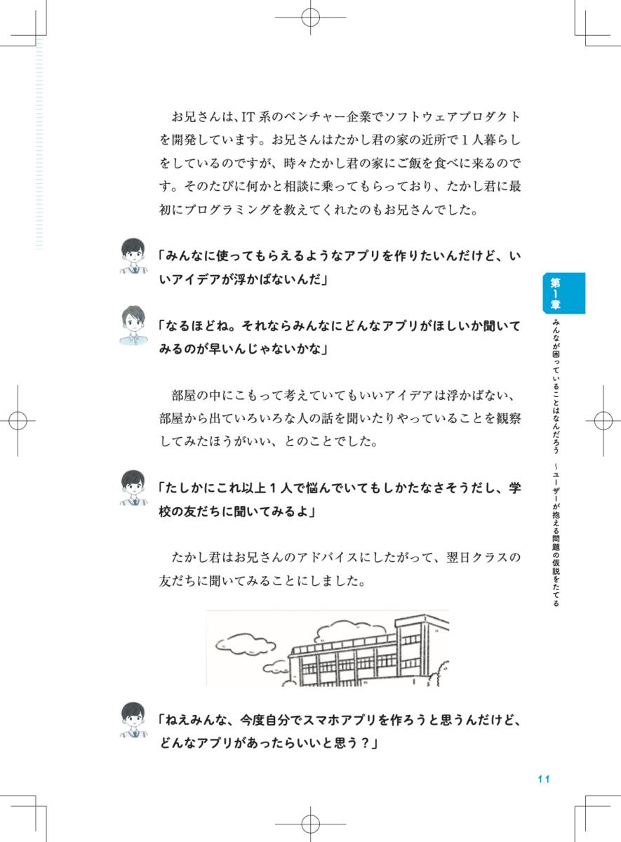 f:id:tannomizuki:20200910213729p:plain