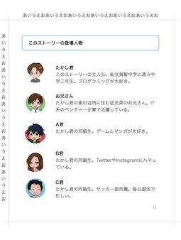 f:id:tannomizuki:20200910220925p:plain