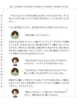 f:id:tannomizuki:20200910220937p:plain