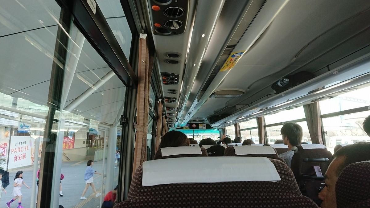 fujikyu-bus