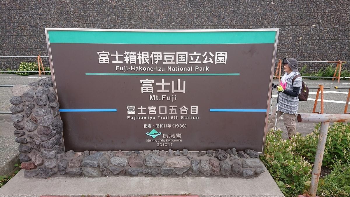 fuji-hakone-izu-national-parc