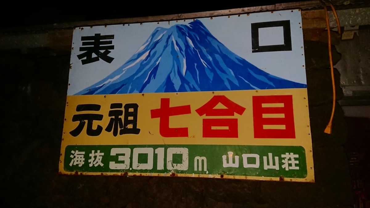 yamaguchi-sansoh