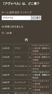 f:id:tanocchi001:20201025180258j:plain