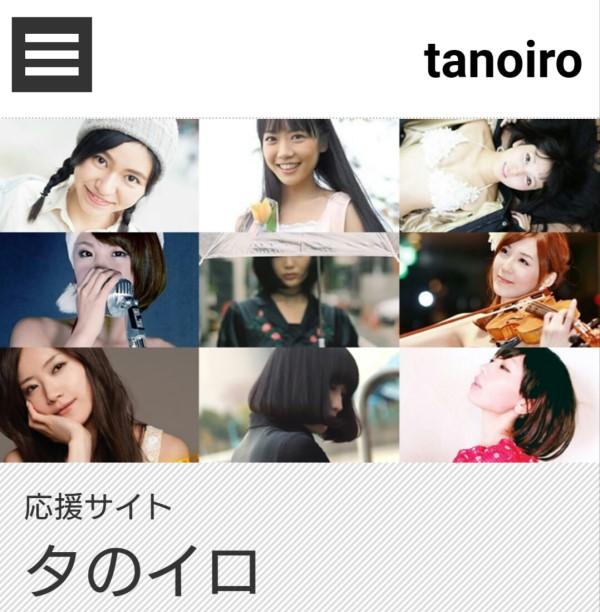 f:id:tanoiro:20170221202939j:plain