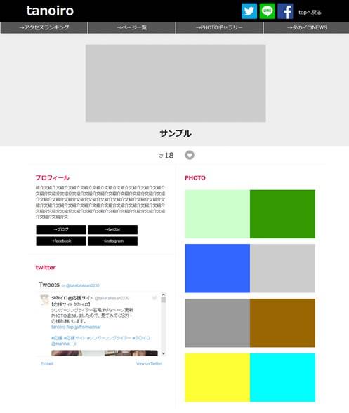 f:id:tanoiro:20170221210754j:plain