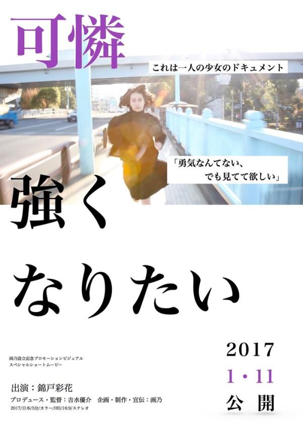 f:id:tanoiro:20170228204307j:plain