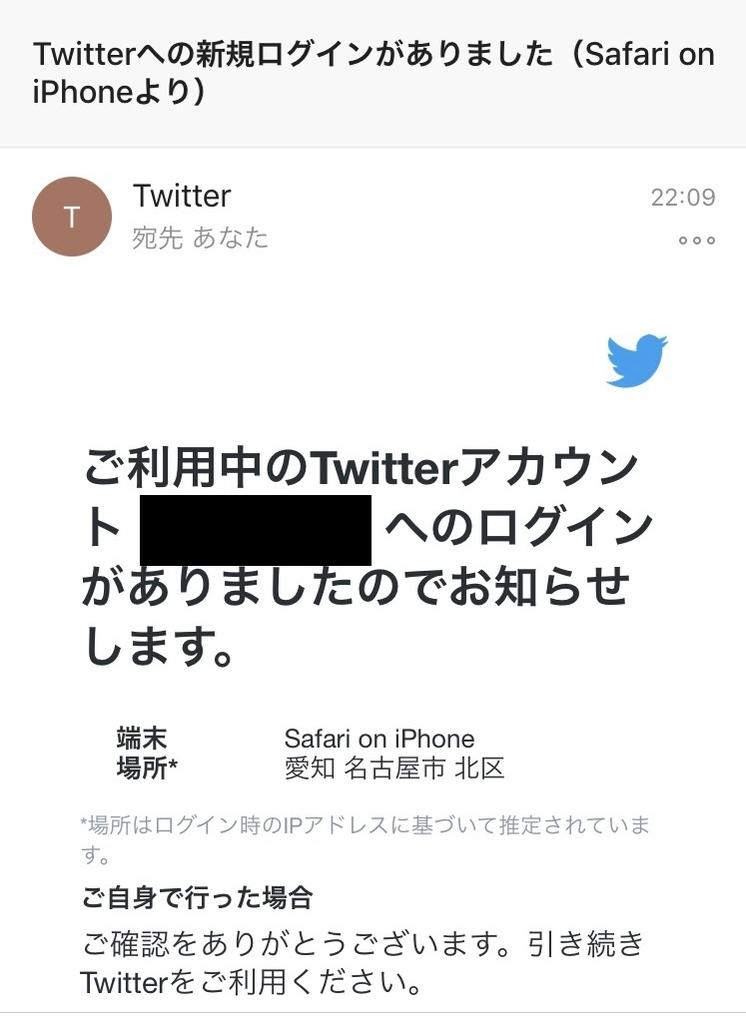 f:id:tanojin:20181011233747j:plain