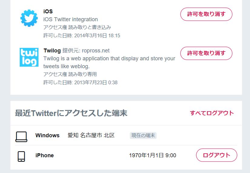 f:id:tanojin:20181011235630p:plain