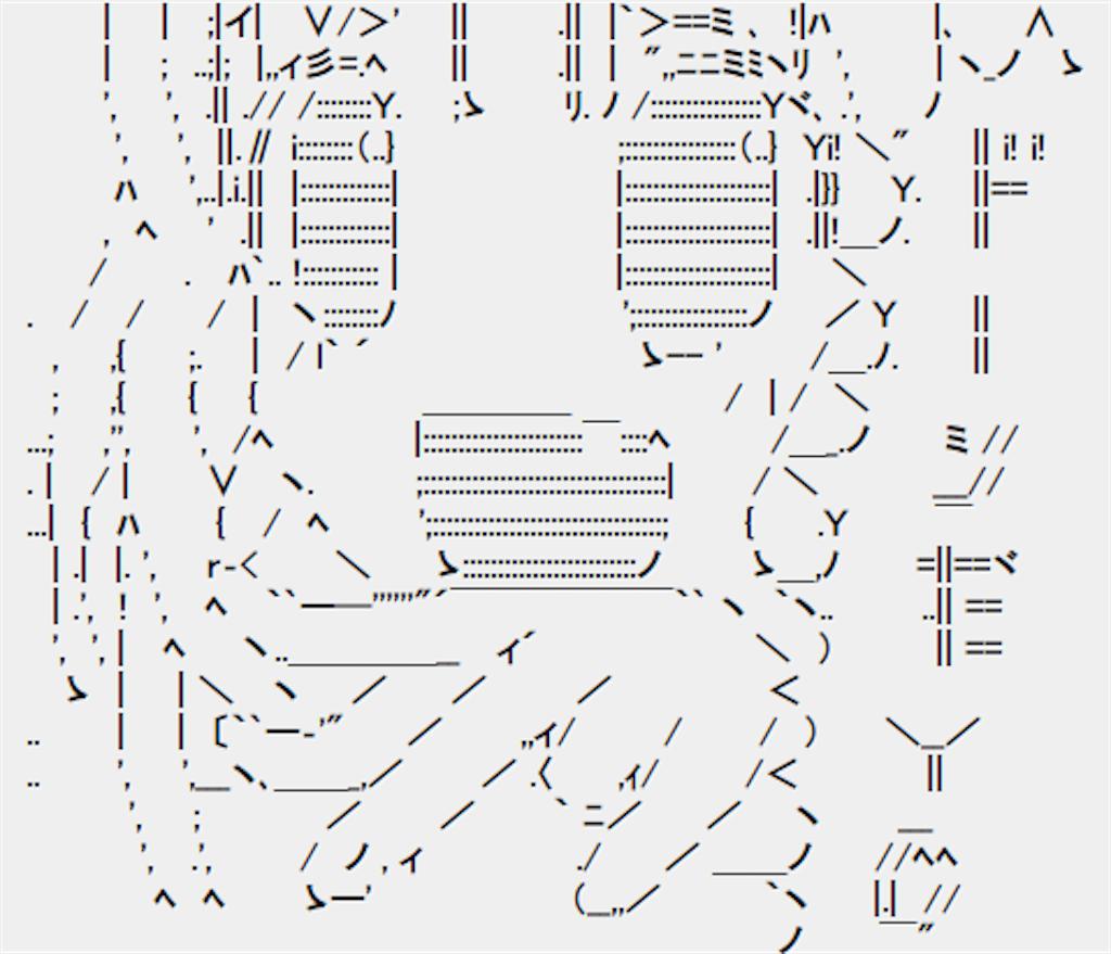 f:id:tanojin:20190202231023p:image