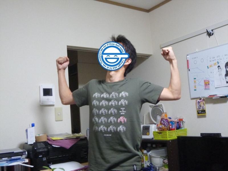 ギャオーン(手塚治虫風)
