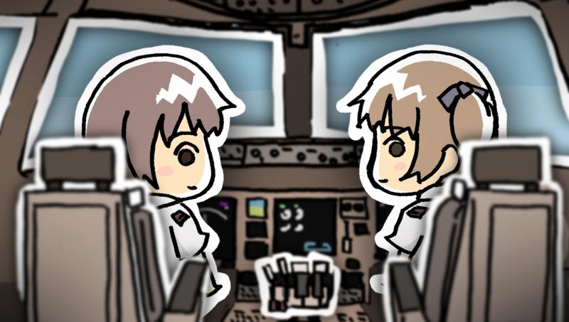 cockpit_back_fin