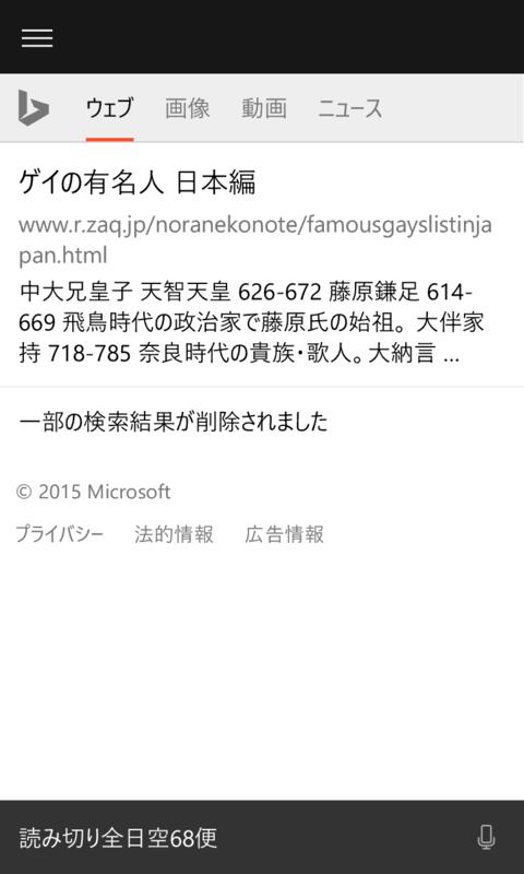 wp_ss_20151201_0002