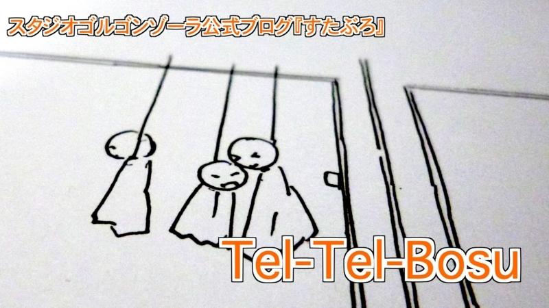 tel-tel-bosu