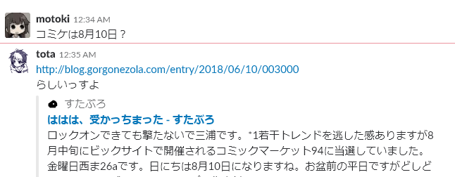 f:id:tanomotoki:20180804004602p:plain