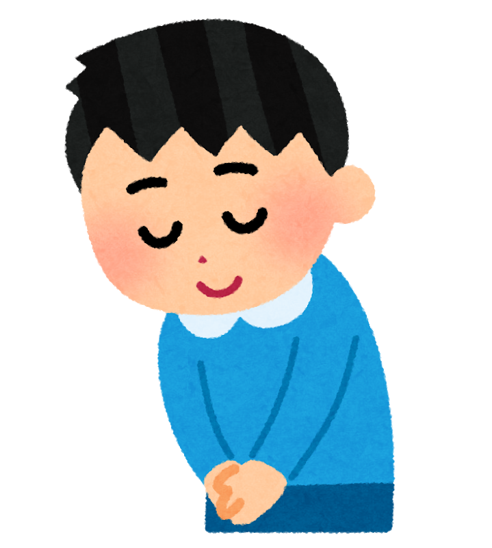 f:id:tanonobu:20190315214315p:plain