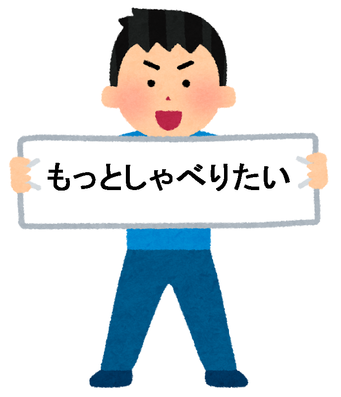f:id:tanonobu:20190323202502p:plain