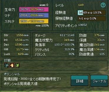 f:id:tanonobu:20190324124828j:plain