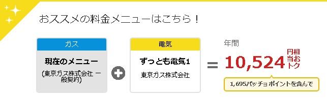 f:id:tanonobu:20190412204525j:plain