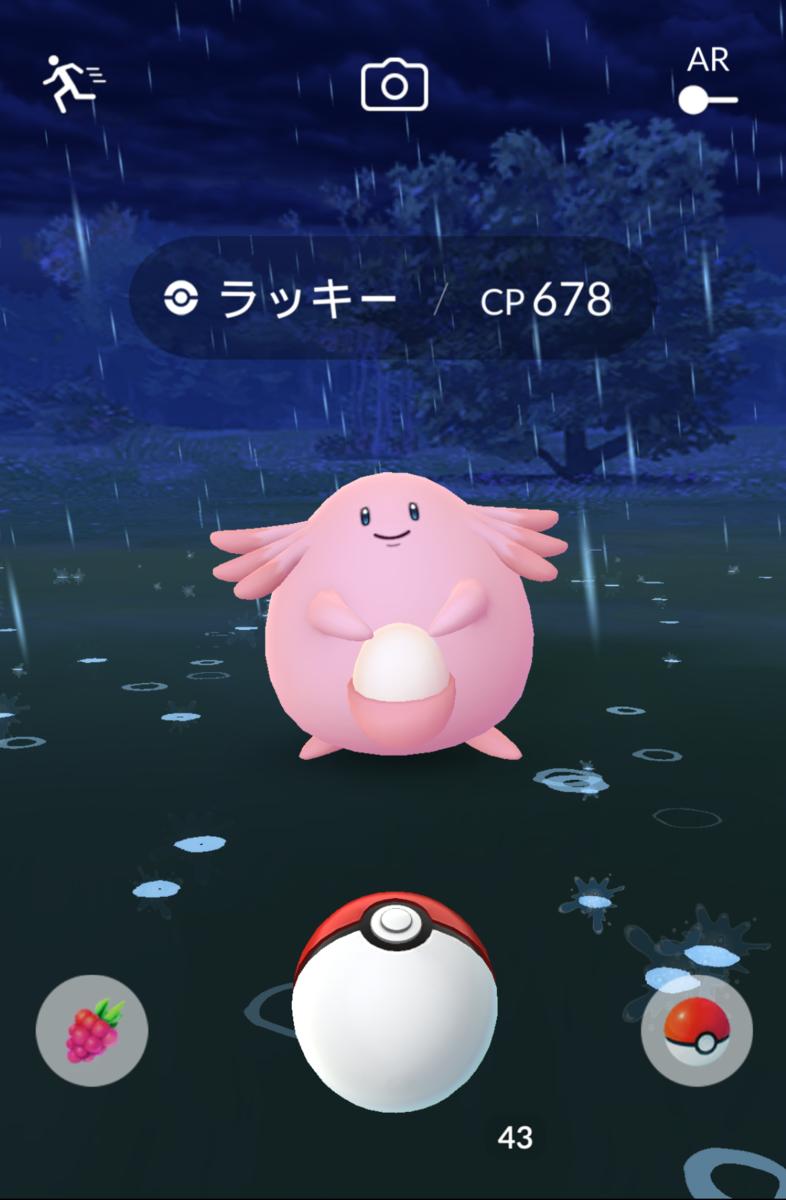 f:id:tanonobu:20190415123541p:plain
