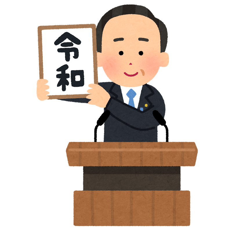 f:id:tanonobu:20190422091102p:plain