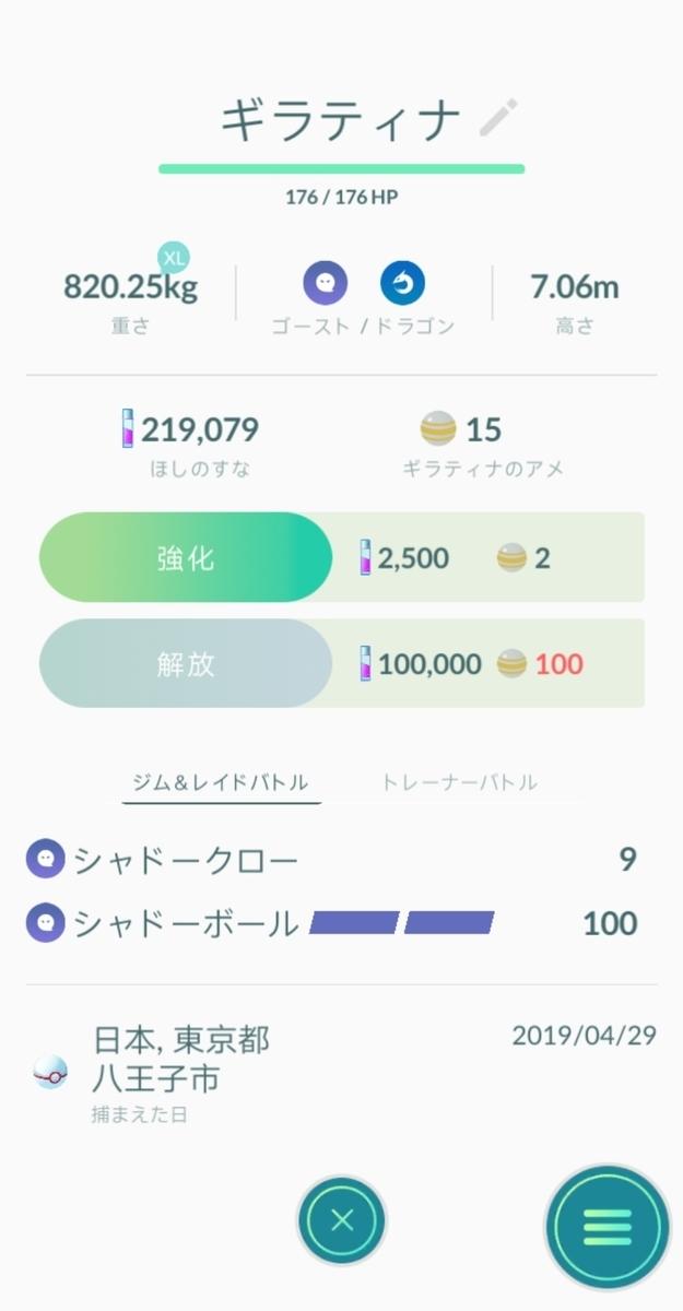 f:id:tanonobu:20190429204946j:plain
