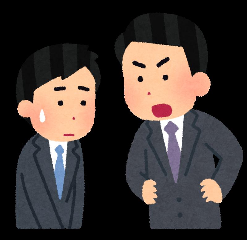 f:id:tanonobu:20190611091359p:plain